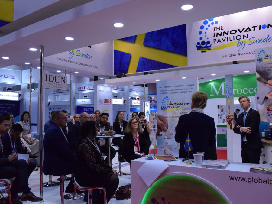 Arab Health 2016 Innovation Pavilion