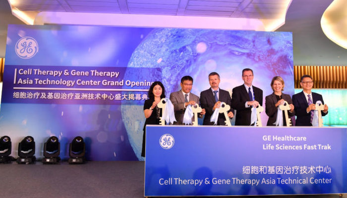 GE Healthcare opens cell and gene therapy center in Shanghai