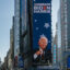 Joe Biden Times Square Photo Massimo Giachetti